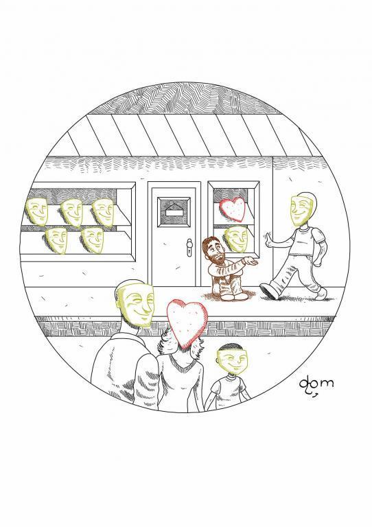 Ilustração de Giovani Domingos
